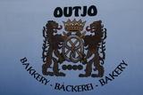Bakery (Outjo)