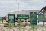 Khutse National Park - South Entrance