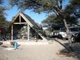 Bosobogolo campsite #1