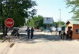 Pafuri Border Control (RSA)